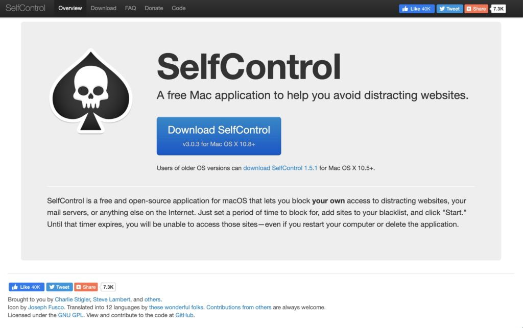SelfControlのダウンロードページ