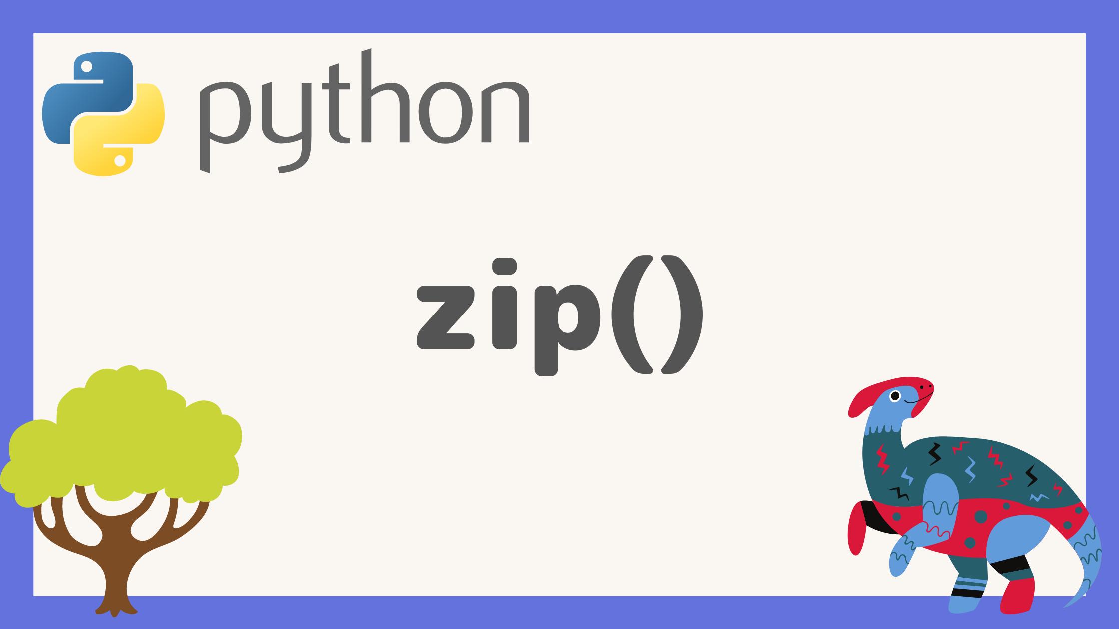 pythonのzip()の記事アイキャッチ